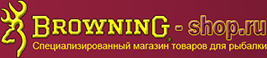 Интернет-магазин Browning Shop