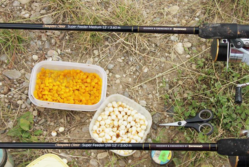 рыбалка удилище browning